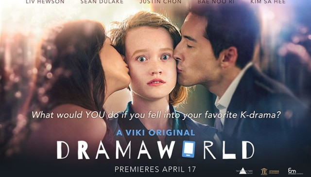 dramaworld-poster-reveal-790x450